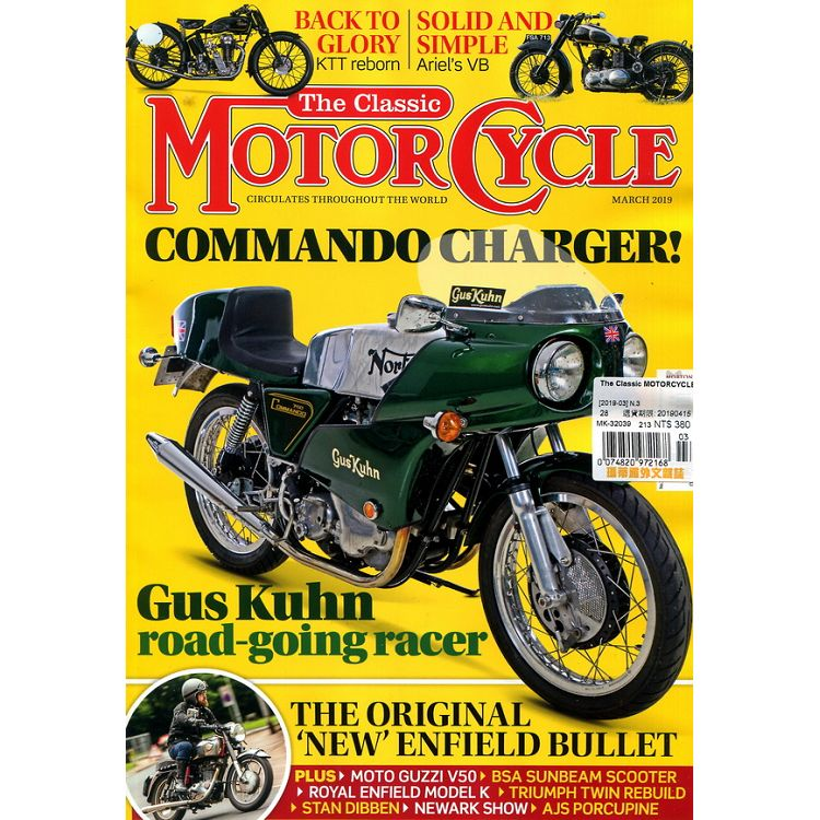 The Classic MOTORCYCLE 3月號_2019