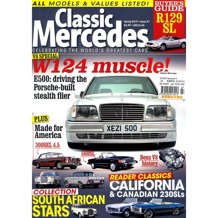 Classic Mercedes 第27期 春季號_2019