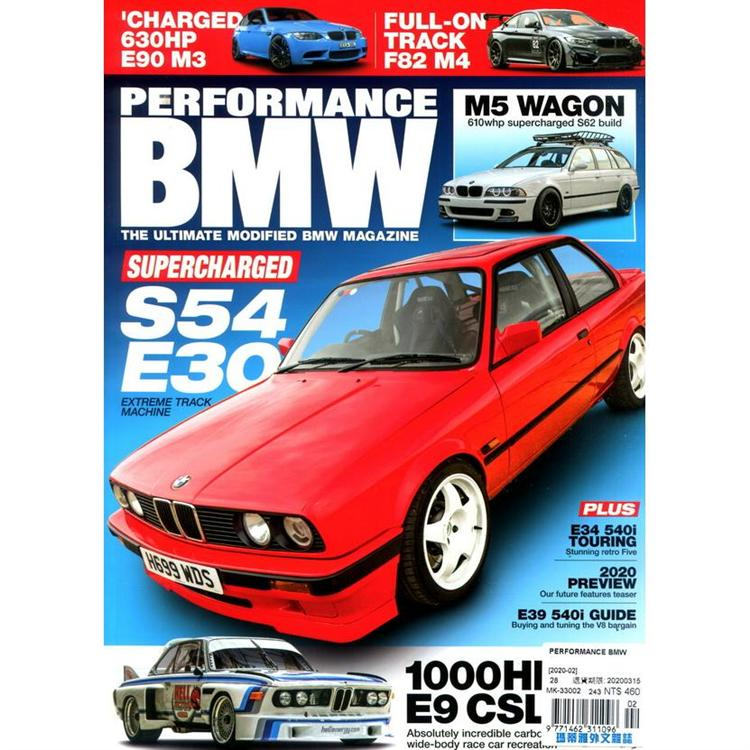 PERFORMANCE BMW 2月號_2020
