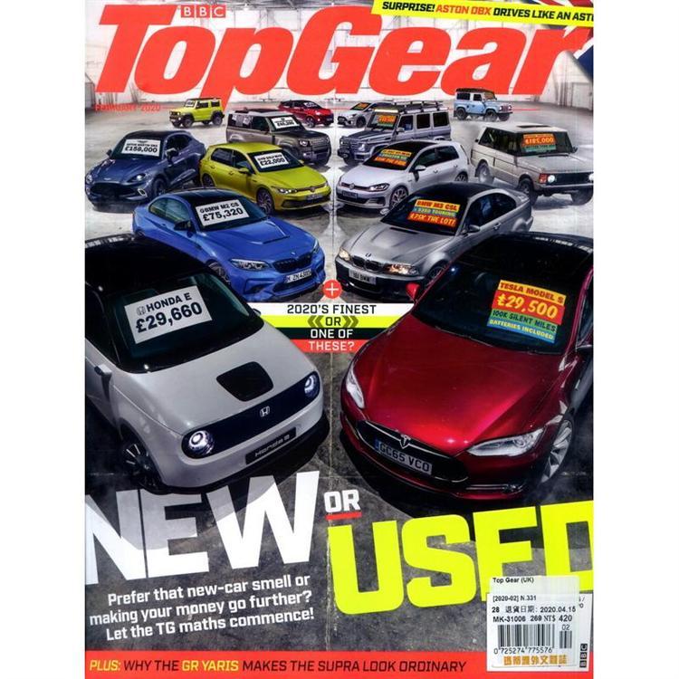Top Gear (UK) 2月號_2020