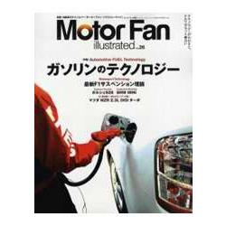 Motor fan illustrated  Vol.26