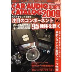 Car Audio&Security 2009