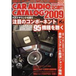 Car Audio&Security 2009