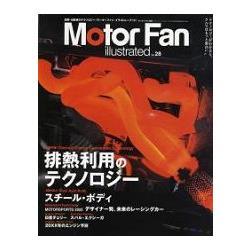 Motor Fan Illustration 28