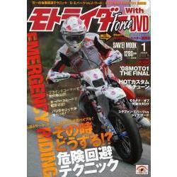 MotorRider Force 34附DVD