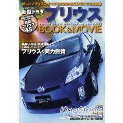 新型豐田·priusBOOK&MOVIE