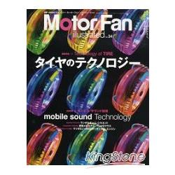 Motor Fan illustrated Vol.34