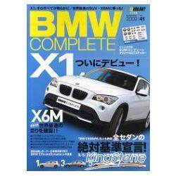 BMW COMPLETE Vol.41