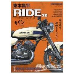 東本昌平RIDE Vol.28