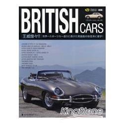 BRITISH CARS英國新車車訊