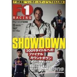 F1 RACING 2009年11月情報號