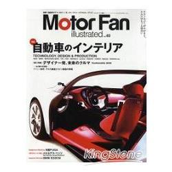 Motor fan illustrated  40
