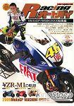 Racing Autobike DVD Racing Magazine Vol.7