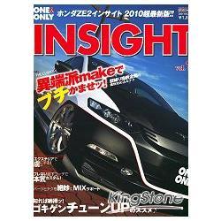 INSIGHT Vol.1