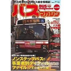 BUS magazine 40