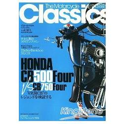 The Motorcycle Class 3