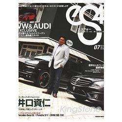 eS4 Vol.27-歐洲車新車鑑賞