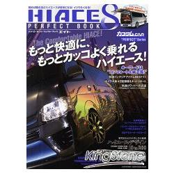HIACE訂作世界大全  Vol.8