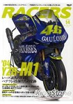 RACERS Vol.14