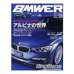 BMWER Vol.18