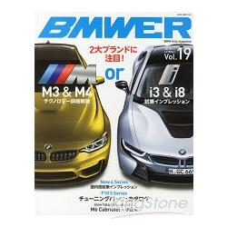 BMWER Vol.19