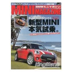 BMW MINI MAGAZINEVol.2