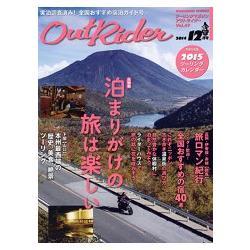 OutRider Vol.69附年曆
