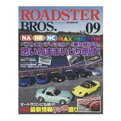 ROADSTER BROS. Vol.9