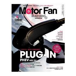 Motor Fan illustrated  Vol.114