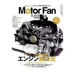 Motor Fan illustrated  Vol.115