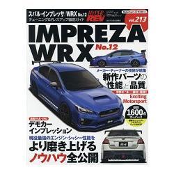 SUBARU IMPREZA/WRX 系列車款改裝徹底指南系列 Vol.213
