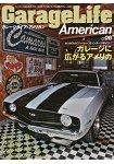 美國車庫生活 Vol.6