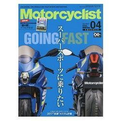 MOTOR CYCLIST 4月號2017