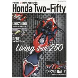 Honda New 250 完全檔案-Honda TwoFifty Livin