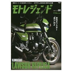 MOTO Legend Vol.9 (2017年版)