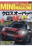 BMW MINI MAGAZINE Vol.15