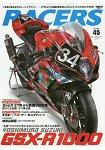RACERS Vol.45 2017年版