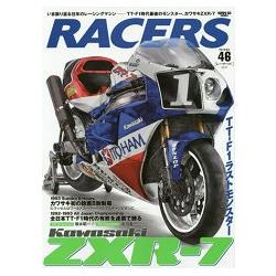 RACERS Vol.46(2017年版)