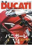 DUCATI Magazine  5月號2018