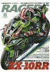 RACERS Vol.50