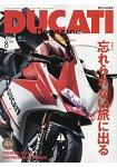 DUCATI Magazine  8月號2018