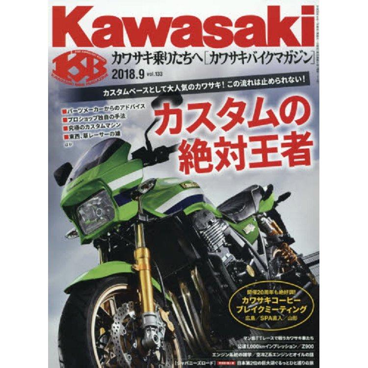 川崎重機情報誌 9月號2018