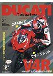DUCATI Magazine  2月號2019