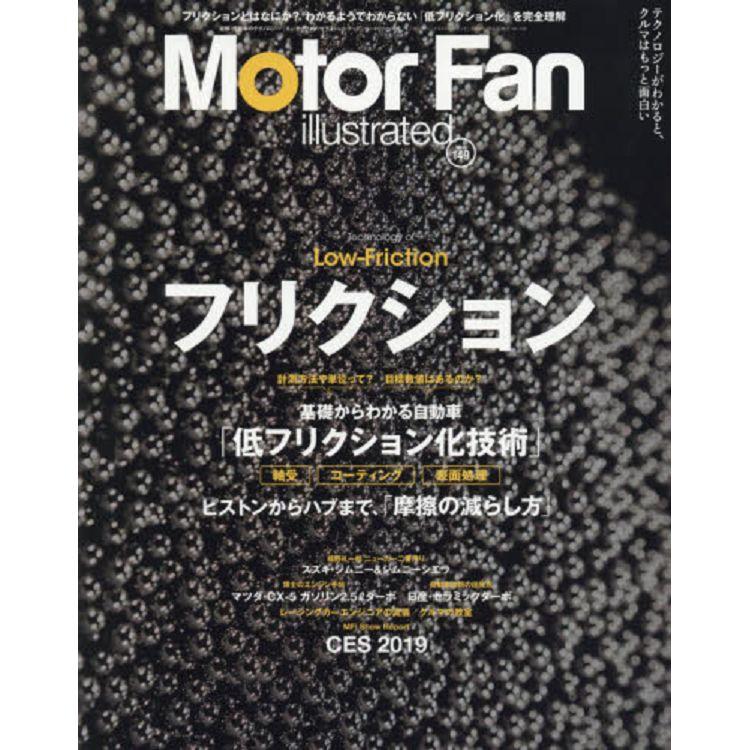 Motor Fan illustrated Vol.149