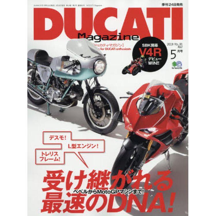 DUCATI Magazine  5月號2019