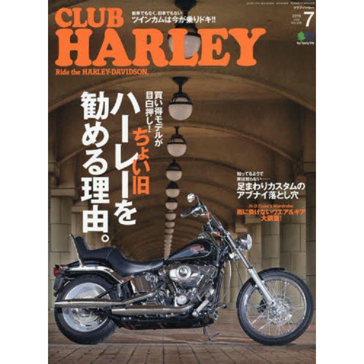 CLUB HARLEY 7月號2019