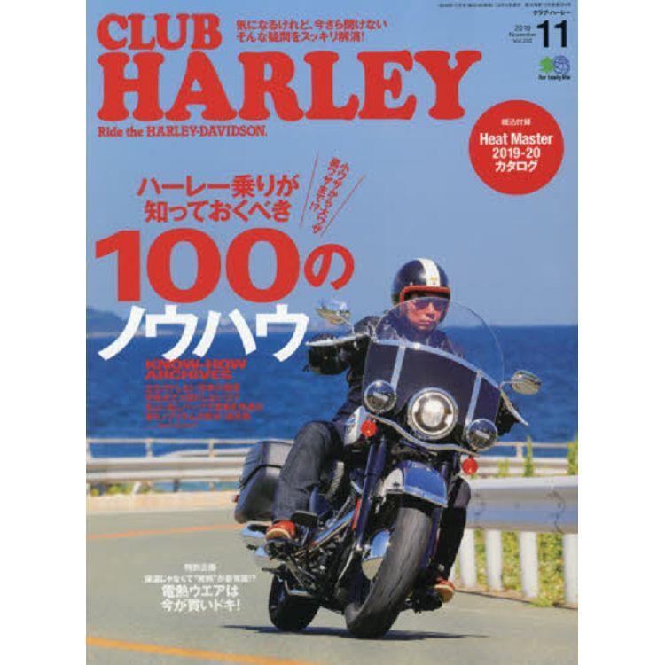 CLUB HARLEY 11月號2019