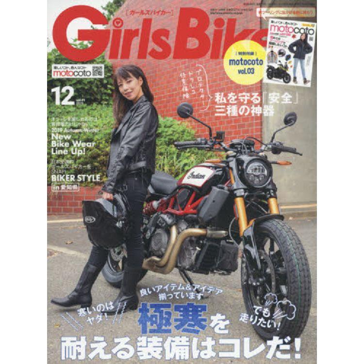 Girls Biker 12月號2019