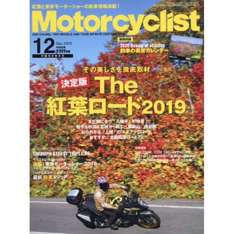MOTOR CYCLIST 12月號2019附四季美景2020月曆