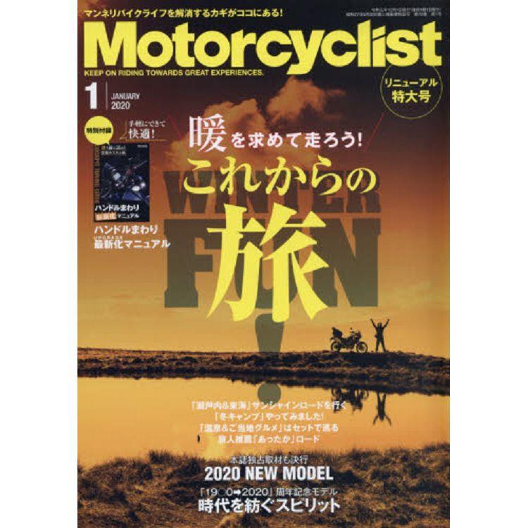 MOTOR CYCLIST 1月號2020